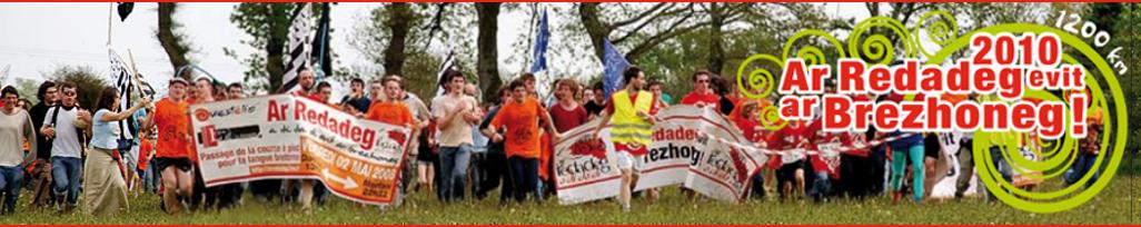 Ensemble pour la langue Bretonne : Courrons !